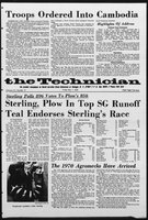"""""""Troops Ordered Into Cambodia,"""" May 1, 1970"""